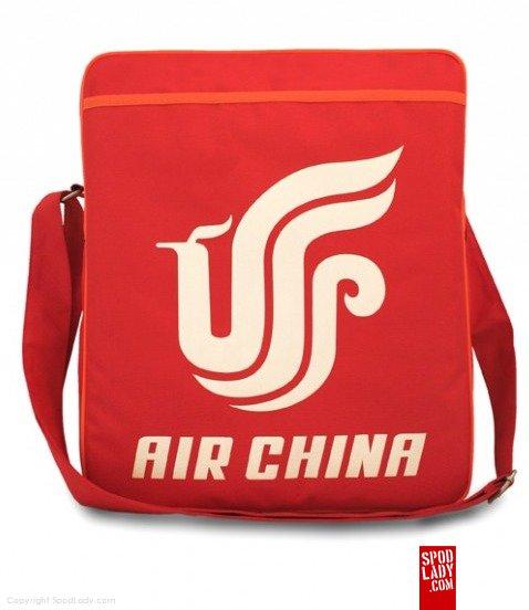 https://www.spodlady.com/zasoby/images/big/air_china.jpg